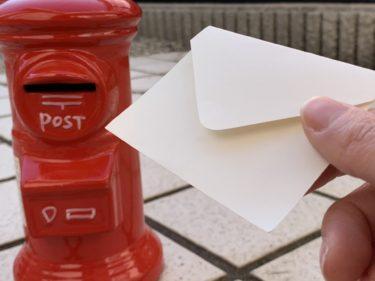 【新型コロナウイルス対策】在留カードを郵送で受取交付スタート【申請取次者へ依頼】