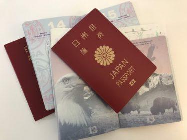 【2分で分かる】っていうかビザって何?パスポートとの違いは?